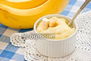 Каша с бананом и шафраном
