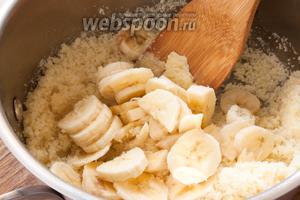 Добавить очищенный и мелко нарезанный банан, размять его лопаткой.