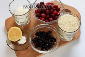Для приготовления нам понадобятся вяленая вишня, клюква, рис, сахар, лимонный сок, крахмал, вода.