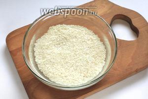 Хорошо промыть рис.