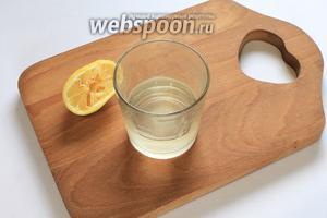 В 50 мл кипяченной воды развести 2 ст.л. сахара  и лимонный сок.