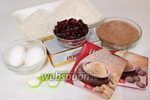 Для вкусных и полезных печений, надо: мука ржаная, овсяная (не! самого мелкого помола), масло, сахар, яйца, клюква, пряности.