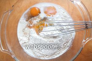 Разогрейте духовку до 190ºC. В миску выложите все ингредиенты теста: яйца, сахар, соль, молоко, ванильный сахар и просеянную с разрыхлителем муку. Замесите жидкое, как на блины, тесто.