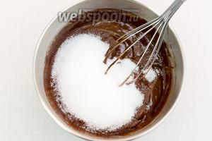 Добавим сахар.