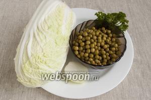 Подготовить основные продукты: пекинскую капусту, консервированный горошек, репчатый лук, петрушку.