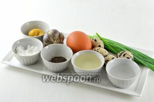 Для приготовления бутербродной яичной пасты нам понадобится горчица, сахар, соль, перец, подсолнечное масло, чеснок, зелёный лук, уксус, свежие яйца куриные и перепелиные.