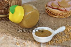 Горчица с мёдом