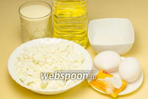 Для приготовления сырников с манкой нам понадобятся следующие ингредиенты: творог, манная крупа, яйца, сахар, ванильный сахар, подсолнечное масло для обжаривания.