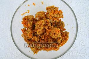 Пропустить семечки, курагу и изюм через мясорубку. Добавить немного коричневого сахара.