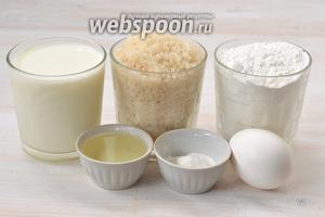 Для приготовления пончиков нам понадобится мука, молоко, сахар, разрыхлитель, яйца, соль, подсолнечное масло.