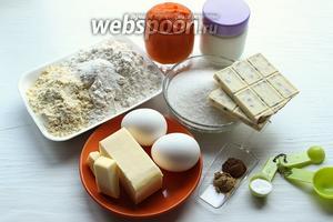 Для ароматных, вкусных тыквенных сконов, надо: мука (может понадобиться больше/меньше), тыквенное пюре, йогурт, яйца, сахар, масло, шоколад (у меня с клюквой), пряности.