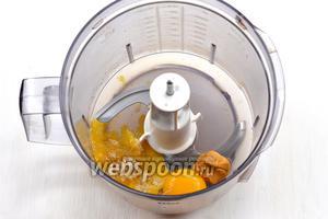 В чаше кухонного комбайна (насадка — металлический нож) выложить чесночную массу, желтки, горчицу, сахар, половину уксуса.