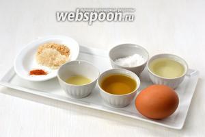 Для приготовления майонеза нам понадобится свежее яйцо, порошок горчицы, оливковое масло, подсолнечное масло, сок лимона, кайенский перец, сахар, соль.