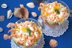 Салат с креветками, солёным огурцом и плавленым сыром