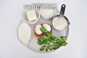 Все продукты должны быть комнатной температуры. Взять масло сливочное, молоко, муку, сахар, мяту свежую и сливки 33% жирности.