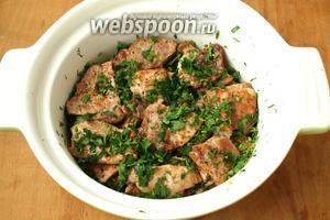 Выложить слоями мясо, пересыпая каждый слой зеленью. Дать настояться 15-20 минут, чтобы мясо пропиталось ароматами трав. Приятного аппетита!