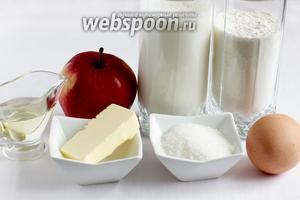 Для приготовления блинчиков с яблочной начинкой понадобятся мука, молоко, сахар, яйцо, соль, сода, масло сливочное, яблоки и растительное масло.