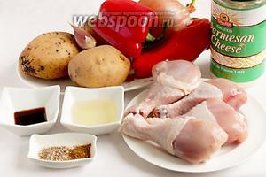 Для приготовления куриных голеней с овощами понадобятся картофель, чеснок, лук, голени (или другие части курицы), масло растительное, специи разные, соус соевый и вустерский, сыр.