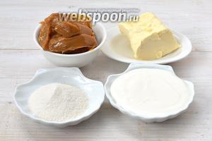 Для приготовления крема нам понадобится сметана, орехи, варёное сгущённое молоко, сахарная пудра, сливочное масло.