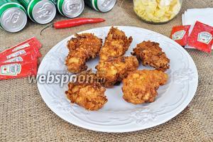 Острые крылышки KFC
