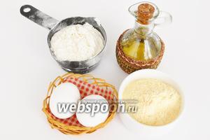 Для теста понадобится гороховая и пшеничная мука, яйца, масло оливковое, соль и немного воды.