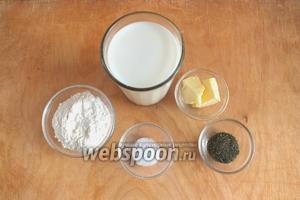 Подготовьте необходимые ингредиенты: молоко, муку, масло, соль и сушёный укроп.