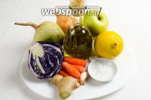 Чтобы приготовить салат, необходимо взять арбузный редис, краснокочанную капусту, яблоко, лук, соль, лимон, морковь (обычной 1 шт, у меня мини — 4 шт.), для заправки: масло оливковое, сок лимона, свежий корень имбиря, чеснок, перец, соль.