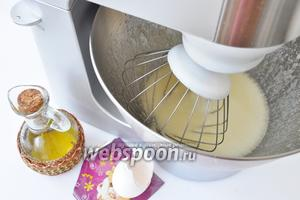 Яйцо взбить с сахаром, ванильным сахаром, щепоткой соли, добавить растительное масло и перемешать.
