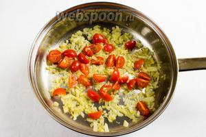 Помидоры ошпарить кипятком, снять кожицу. Нарезать дольками, добавить в сковороду. Обжарить с луком в течение 10 минут.