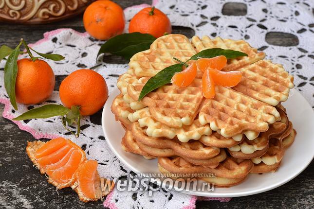 Фото Крахмальные вафли с мандариновым вкусом
