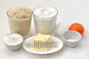 Для приготовления вафель нам понадобится сливочное масло, сахар, мука, картофельный крахмал, яйца, разрыхлитель, мандарин.