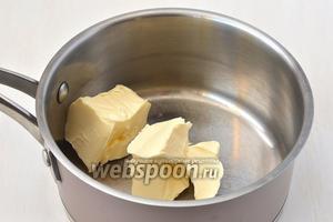 Масло поместить в сотейник с толстым дном. Растопить и охладить.