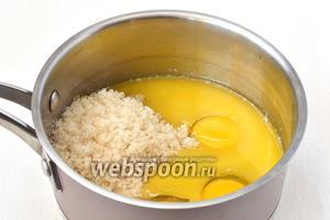 Добавить к охлаждённому маслу сахар и яйца.