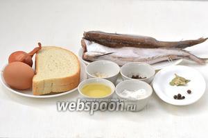 Для приготовления рыбных котлет с луком нам понадобится рыба (хек), подсолнечное масло, соль, чёрный молотый перец, сахар,лавровый лист, душистый перец горошком, чёрный перец горошком, лук, яйца, хлеб белый, манка.
