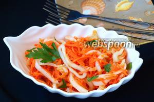 Кальмары с морковью по-корейски