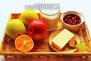 Для соуса: яблоки (лучше зелёные), сахар, масло, лимон, корица, горсть клюквы.