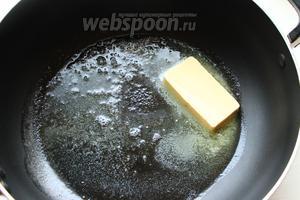 В сотейнике растопить масло.