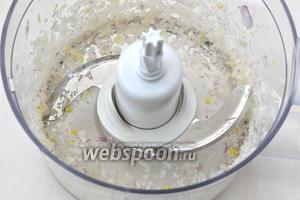 Лук очистить и измельчить очень мелко с помощью кухонного комбайна (насадка — металлический нож).