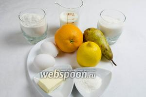 Чтобы приготовить пирог, нужно взять: груши, масло, муку, яйца, сахар, йогурт, апельсин, лимон, крахмал, соль, разрыхлитель, корицу, сахарную пудру.
