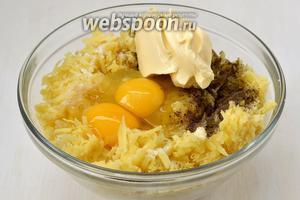 Соединить картофель, яйца, мягкое сливочное масло, соль, перец.