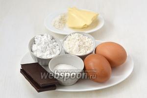 Для приготовления вафель с шоколадом нам понадобится сливочное масло, сахар, мука, крахмал, ванильный сахар, шоколад чёрный, разрыхлитель.