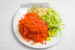 Овощи вымыть. Обсушить. Морковь и корень сельдерея натереть на тёрке крупно, лук-порей нарезать кольцами.