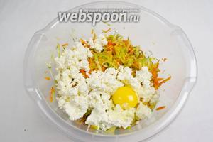 Добавить творог и яйцо. Посолить по вкусу. Перемешать.