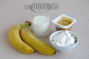 Для приготовления коктейля нужно взять спелые бананы, мороженое «Пломбир с ванилином», свежее пастеризованное молоко и карамельный пудинг (продаётся в маленьких стаканчиках из-под йогурта).