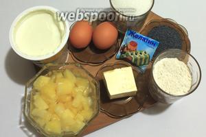 Для приготовления нам понадобятся яйца, сахар, ванилин, масло сливочное, мука, мак, сметана, ананас консервированный, желатин, шоколад.
