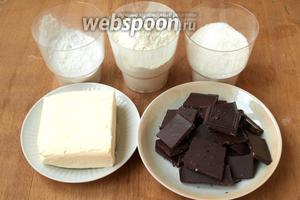 Для приготовления печенья нам понадобится мука, сахар, крахмал, сливочное масло и шоколад.