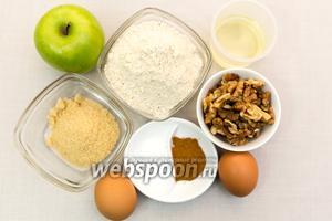 Для приготовления нам понадобятся: мука цельнозерновая, сахар, яйца, орехи, яблоко, масло подсолнечное рафинированное, корица, соль, мёд, разрыхлитель.