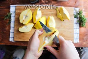 Порежьте айву на 4 части, удалите острым небольшим ножом семенную коробочку.