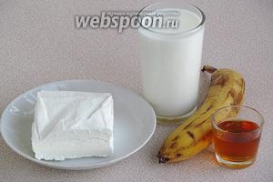 Для приготовления коктейля нужно взять очень спелый банан, пастеризованное молоко, мороженое «Пломбир с ванилином» и коньяк.