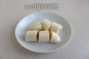 Банан очистить и нарезать кусочками.